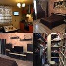Продаётся трёхкомнатная квартира на ул. Елены Колесовой д. 48, общая .