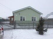 Продаю дом 78м2 - Фото 1