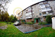 Продажа квартиры, Новокузнецк, Ул. Грдины - Фото 3