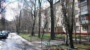 Продается 2-х комнатная квартира в Кунцево - Фото 1