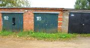 Капитальный кирпичный гараж в городе Волоколамске на ул. Колхозная, Продажа гаражей в Волоколамске, ID объекта - 400049226 - Фото 3