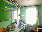 1 комнатная квартира в Белоусово, Строительная 19а - Фото 1