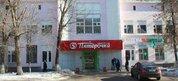 Продажа офиса, м. Рязанский проспект, 2-я Карачаровская