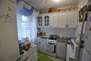 Срочно продам 3-ную квартиру в 5-ом доме, Купить квартиру в Нижневартовске по недорогой цене, ID объекта - 319579876 - Фото 3