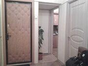 Продажа квартир в Заволжье