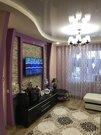 3 комнатная квартира М.О, г. Раменское, ул. Коммунистическая 35 - Фото 1