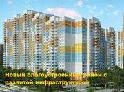 Хорошая планировка : площадь 80 кв.м , кухня 10 кв.м , комнаты изолиро, Купить квартиру в Мытищах по недорогой цене, ID объекта - 318055569 - Фото 2