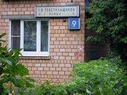 Продаю Одно-комнатную квартиру. - Фото 1