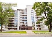 159 000 €, Продажа квартиры, Купить квартиру Рига, Латвия по недорогой цене, ID объекта - 313154080 - Фото 1