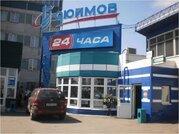 Продажа торгового помещения, Новокузнецк, Строителей пр-кт. - Фото 1