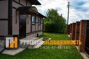 Дом 160 м 2 (пеноблок) участок 6 сот, с. Новохаритоново, Раменский р-н - Фото 3