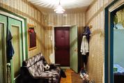 3 комнатная квартира 90 кв.м. г. Королев, ул. Большая Комитетская, 24 - Фото 4