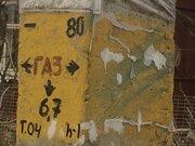 Участок в Солнечногорске , ул.Чапаево - Фото 5