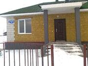 Продажа жилого дома Белгород ул. Молодых 31 - Фото 1