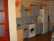 Отличная трехкомнатная квартира в Новой Москве - Фото 1