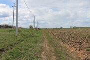 Участок в Московской области - Фото 3