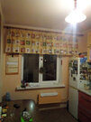 Продажа квартиры, Нижний Новгород, Ул. Красных Зорь