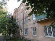 Квартира в Серпухове. - Фото 1