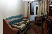 Квартира трёхкомнатная - Фото 5