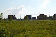 Продажа участка, Беляево, Луховицкий район - Фото 1