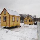 Новый домик рядом с водой. Прямое сообщение с Москвой. Прописка. - Фото 2