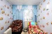 Продам квартиру с ремонтам в отличном районе города - Фото 1
