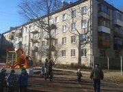 3ккв-ра в центре Павловска