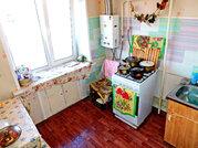3-х комнатная квартира на улице Ленина - Фото 2