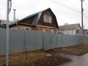 Продается дом в д.Немчиново , 3км. от МКАД. Сколковское ш. - Фото 5