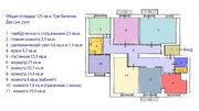 Квартира 125 кв. м. индивидуальной план-ки 10 мин/п. от м. Таганская - Фото 1