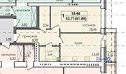 5 400 000 руб., 1-к на Деловой, Купить квартиру в Нижнем Новгороде по недорогой цене, ID объекта - 317327910 - Фото 7