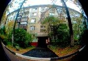 Однокомнатная квартира в Щёлково - Фото 1