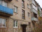Продается 2-х комнатная квартира, п. Снегири, с. Рождественно - Фото 1