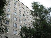 Продам Трехкомнатную Квартиру ул. Чертановская, дом 51, корпус 3 - Фото 1