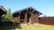Продам дом 160 кв.м, Серпуховский р-н д.Рыжиково - Фото 3