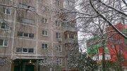 Трёхкомнатная квартира по улице бульвар 800-летия Коломны - Фото 1