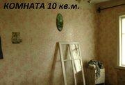 475 000 Руб., Продаётся 2 комнатная квартира., Купить квартиру в Киржаче по недорогой цене, ID объекта - 314618118 - Фото 14
