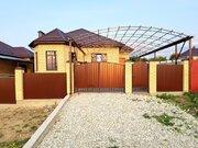 Анапа последний дом 95 м2 цена 3 900 000 р. - Фото 3