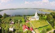 Участок в живописной деревне Волоколамского района недалеко от водоема - Фото 2