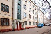 Не упустите шанс купить 4- комнатную квартиру м. Фили - Фото 1