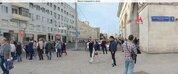 Продажа ПСН метро Белорусская