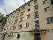 3 комнатная квартира в центре Серпухова - Фото 1