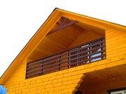 Отличный дом по отличной цене! - Фото 3
