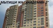 Студия ЖК Академик 2 - Фото 3