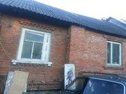 Выделенная часть кирпичного дома в г.Серпухов - Фото 1