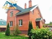 Продается кирпичный дом 250 кв. метров в городе Жуков Калужской област - Фото 3