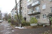 Продаю 2-х комнатную квартиру в г. Кимры, ул. Чапаева, д. 14. - Фото 1