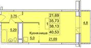 Однокомн. квартира в пос.Воскресенское (Новая Москва), Калужское шоссе - Фото 2