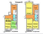 4-комнатная кв, г.Ступино, ул. Тургенева, дом 15/24, 139,1 м2 - Фото 3