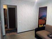 Продам квартиру в центре Ярославля. - Фото 2